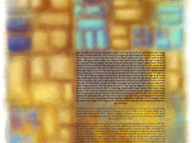 The 72 Stones Ketubah