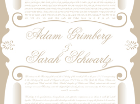 A Font To Remember Ketubah