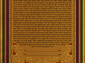The Babylon Ketubah