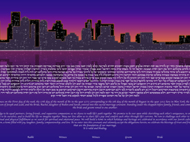 The Boston Skyline Ketubah