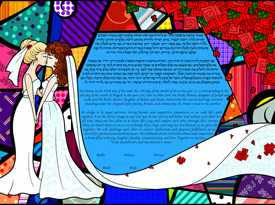 The Bride Squared Ketubah