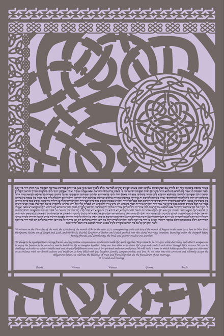 The Celtic Knots Papercut Ketubah