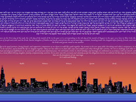The Chicago Skyline Ketubah
