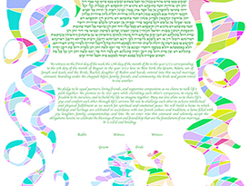The Dancing Love II Ketubah