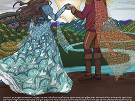 The Earth, Wind & Us Ketubah