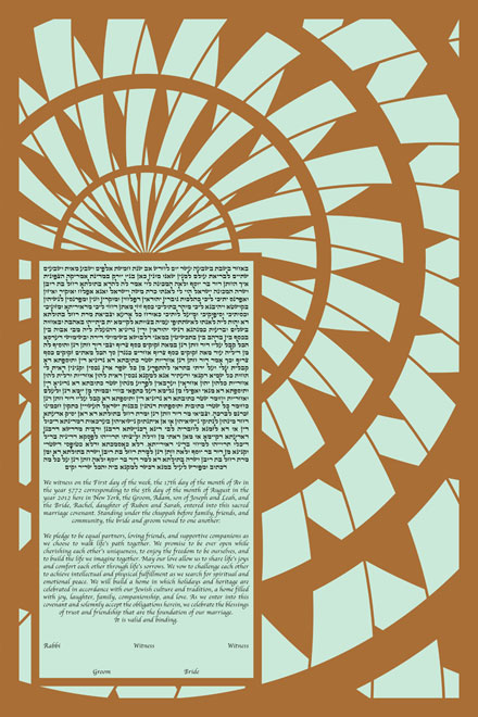 The Infinity Spiral Papercut Ketubah