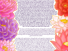 The Lotuses & Peonies Ketubah