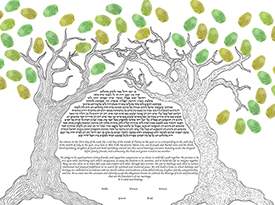 The Love Entwined Ketubah