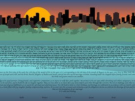 The Miami Skyline Ketubah