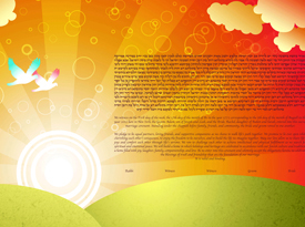 The Modern Sunrise Ketubah