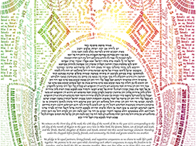 My Beloved 1977 Ketubah