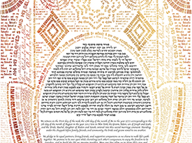 My Beloved Earlybird Ketubah
