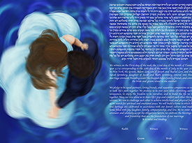 Once Upon A Dream Blue Ketubah