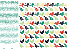 The Origami Ketubah