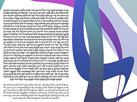 Our Paths Ketubah