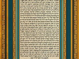 The Persian II Ketubah