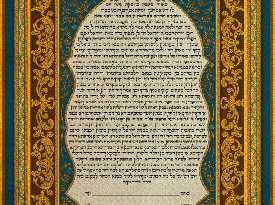 The Persian Ketubah