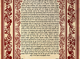 The Russian Ketubah