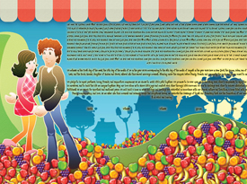The Sugar Rush Ketubah