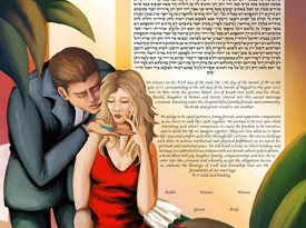 The Tropical Proposal Ketubah