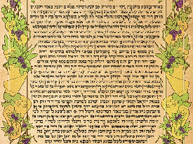 The Viennese Ketubah