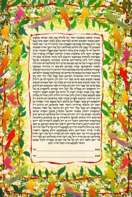 The Konkan India Ketubah