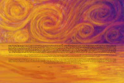 The Starry Sea Ketubah