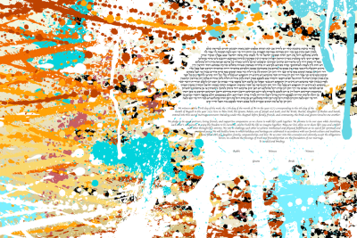 The Number 27 Ketubah