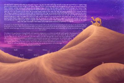 The Sahara Dunes Ketubah