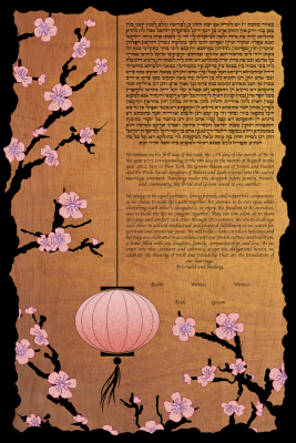 The Asian Woodgrain Flowers Ketubah