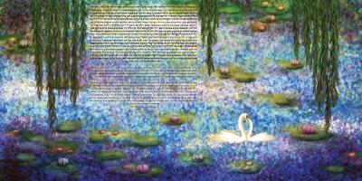 The Quiet Lilies Ketubah
