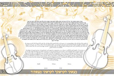 The Paper Music Ketubah