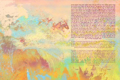 The Dream Reflection Ketubah