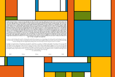The Orange, Bleu, et Vert Ketubah