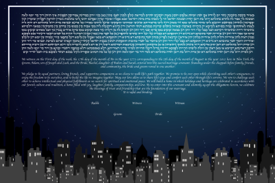 The Skyline Ketubah
