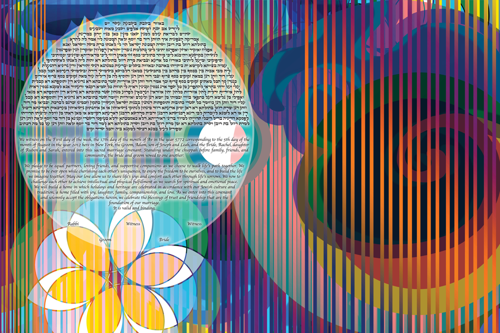 The Flower Symphony Ketubah « Modern Ketubahs from This is ...
