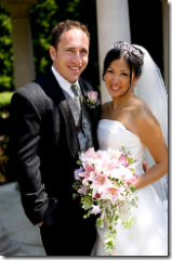Jewish asian wedding