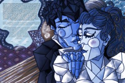 The Blue Couple Ketubah