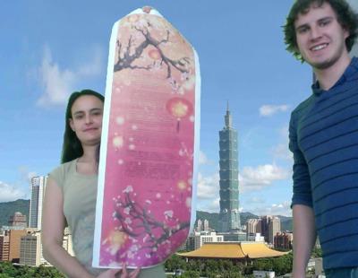 Trilingual Chinese Ketubah In Taiwan