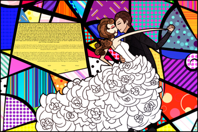 Lovers Dance Ketubah with Tweaks