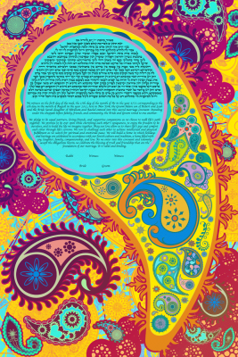The Paisley Road Ketubah