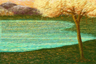 The Autumn Trees Ketubah