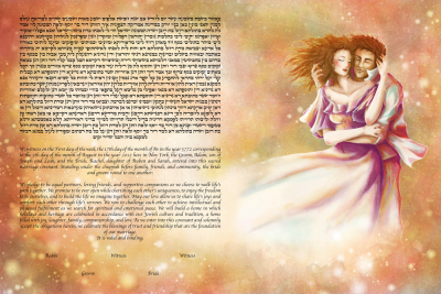 The Embracing Wind Ketubah