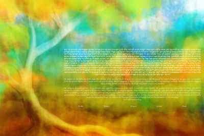 The Mellow Spring Ketubah