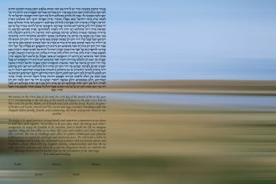 The Almond Field Ketubah