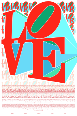 The Love Ketubah