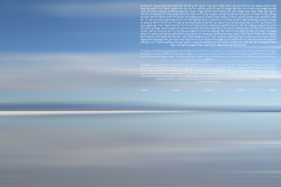 The White Horizon Ketubah