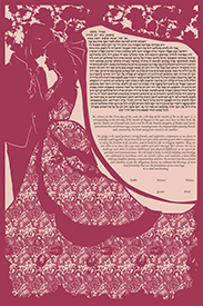 The Long-Awaited Role: The Bride Ketubah