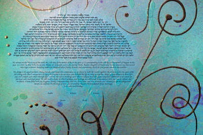 The Cyan Swirls Ketubah