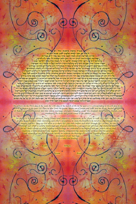 The Red Symmetry Ketubah